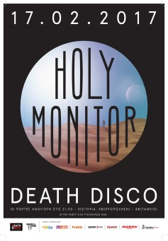 Holy Monitor - Debut Album Release Party